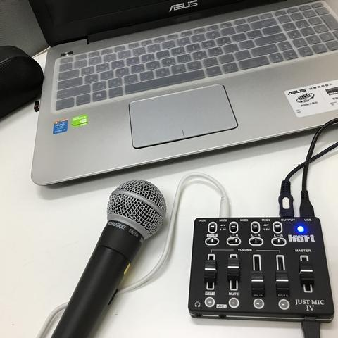 Taiwan Microphone Webcast Mixer With Phantom Power