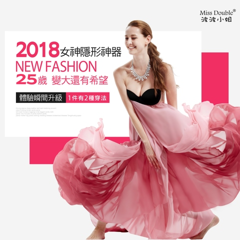 dc1f327002 Taiwan Miss Double Bobobra Invisairpad bra  Classic  Black Nude ...