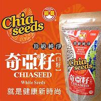 Yuan Mam Top Pure Chia Seeds - White - Refills