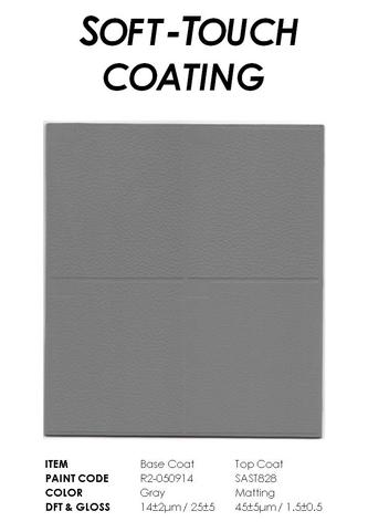 彈性塗料-灰色