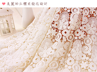 Lace cloth code Thick c..
