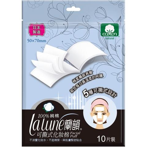 Lalune Tearable Cosmetic Pad 10pcs (5 bags)
