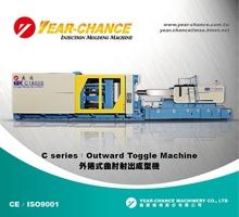 List of plastic injection molding machine Products