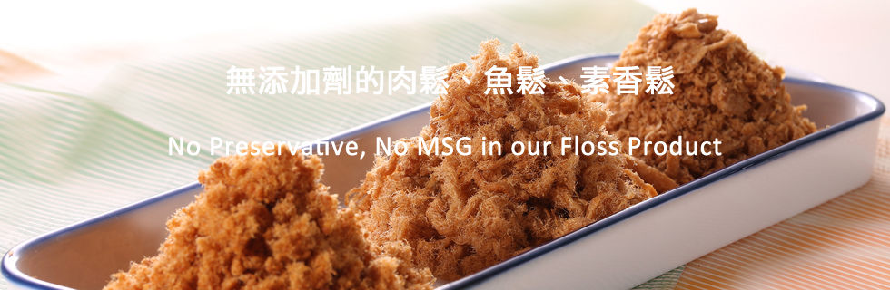 No preservative no MSG in our product