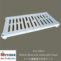 Mobile Rack with Adjustable Stands