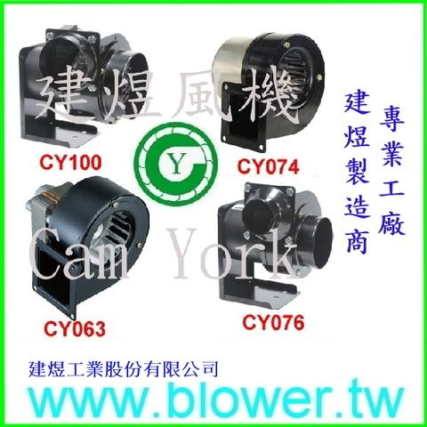 blower, ventilator, AC blower, fan blower