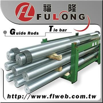 Guide Rods / Tie Bars / Pillar