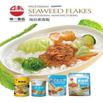 Vegetarian Seaweed Flakes