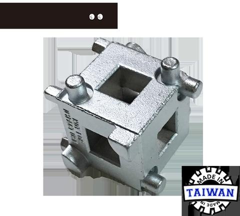 Taiwan Disc Brake Caliper Piston Cube, 3/8