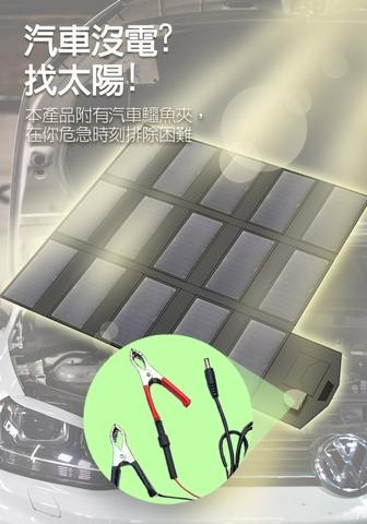 100W Foldable Solar Panel SunPower Charger