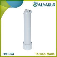 Water filter housing HM-253