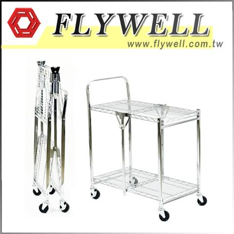 Foldable Chrome Metal Trolley Cart