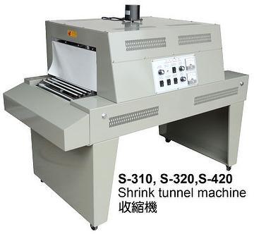 S-310~S-421L Shrink Tunnel Machine