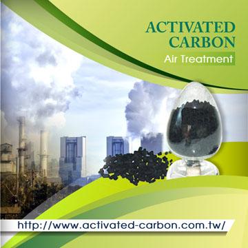 空氣處理活性碳 Air treatment activated Carbon