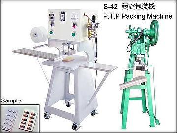 P. T. P. Packaging Machine