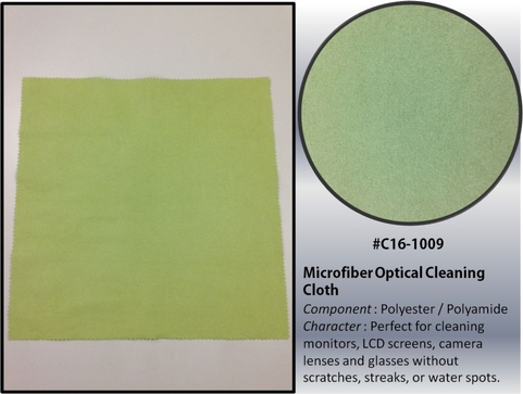 Microfiber Optic Cleaning Cloth