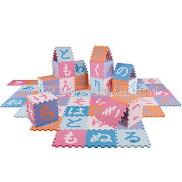 Taiwan Eva Foam Mat Japanese Alphabet Puzzle Mats