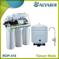 5 stages 50 GPD residential under sink type RO water system