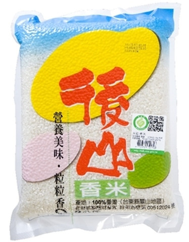 Fragrance rice