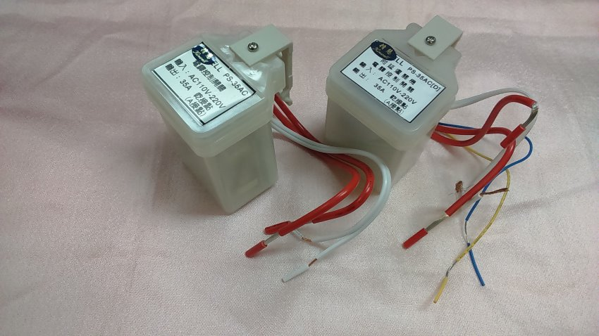 Pleasant Taiwan Ps35Ac D 35A Time Delay Relay Switch For Indoor Outdoors Wiring Cloud Hisonuggs Outletorg