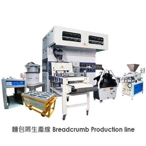 Breadcrumb Production Line