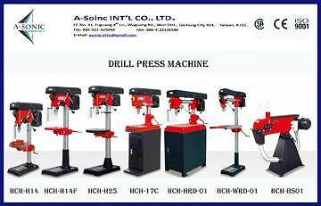 drilling machine,BENCH GRINDER,air compressor,Planetary reducer