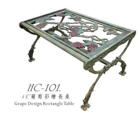 Grape Design Rectangle Table