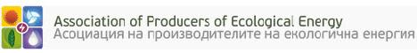 Bulgarian Association of Producers of Ecological Energy