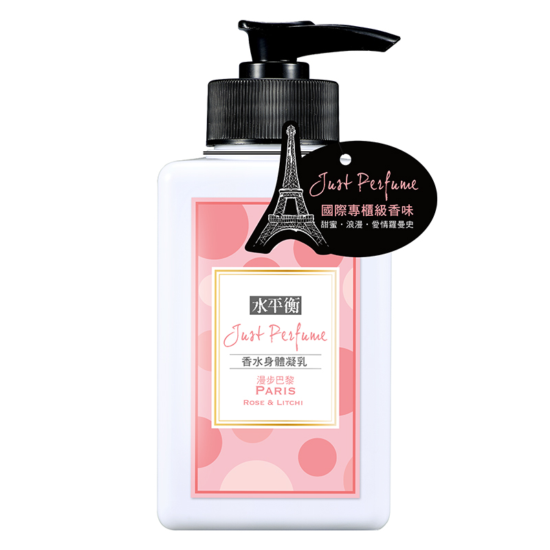 Taiwan CELLINA JUST PERFUME BODY LOTION - PARIS (Rose