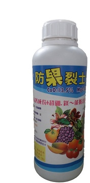 Fruit Mender