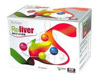 Reliver soft capsule