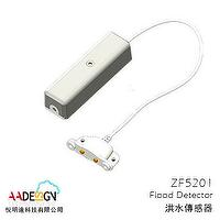 Z-Wave Water Leak Sensor (Flood Sensor)