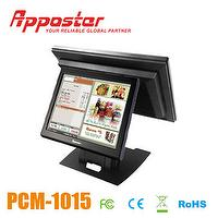 Appostar POS Monitor PCM1015 Rear View