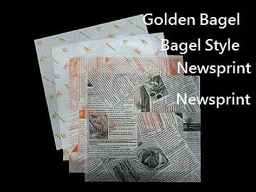 PE Laminated Paper, Packaging Bags & Nets