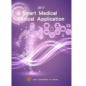 2017 Clinical Application of Smart Medical Technology