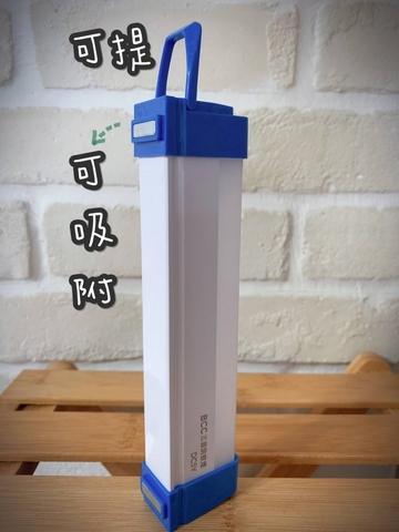 Portable Anti-Mosquito Lamp