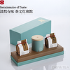 《Xin Niang》tea gift box..