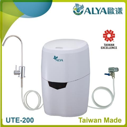 Alya 5 Stages Ultra Violet Water Filter(Under Sink)