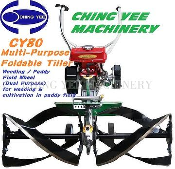 CY80 Multi-purpose Foldable Tiller/Cultivator/Hand tractor/Power weeder