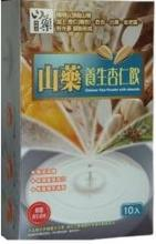 Chinese Yam Powder with almonds