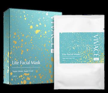 Super whitening moisturizing lite facial mask