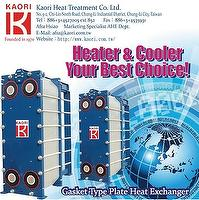 For Marine - best professional gasket type plate heat exchanger
