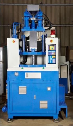 Vertical Type of Injection Molding Machine