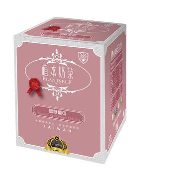 Planted milk tea (Brown sugar ginger milk tea)