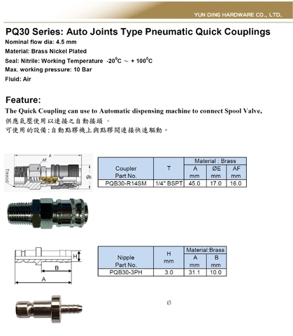 Taiwan PQ30B Series: Auto Joints Type Pneumatic Quick