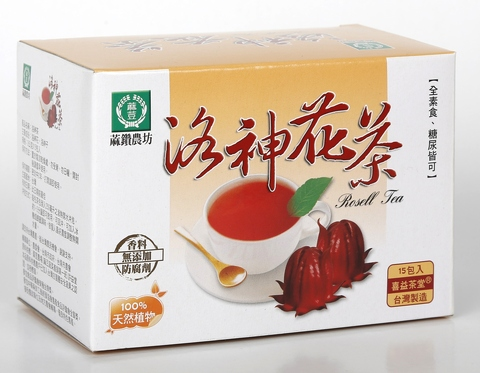 Roselle tea,agricultural foods energy drinks,