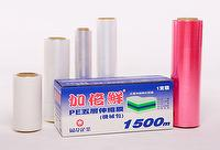 Taiwan Food-Safe Plastic Cling Wrap Film | KANG WEI COLOR-PRINTING