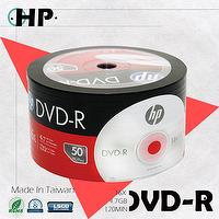 HP Brand DVD recordable discs for sale