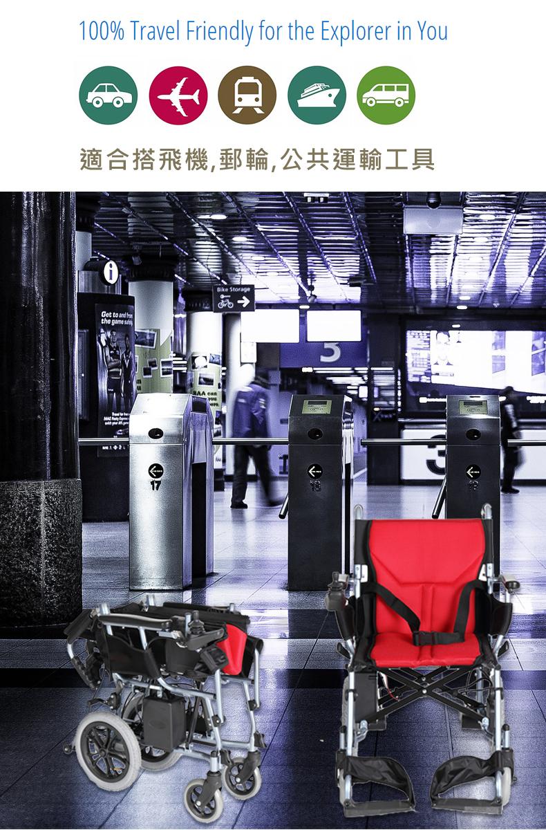 Taiwan POWER WHEEL CHAIR/Lightweight foldable electric aluminum ...