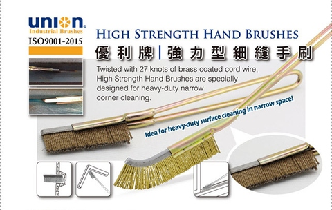 HIGH STRENGTH HAND BRUSH